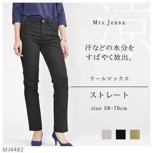 Max Color Straight Pants Cool
