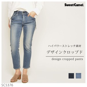 Work Design Cropped Denim Straight Pants