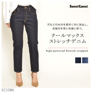 Extension Slim Cropped Straight Denim Cool