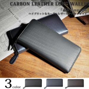 Genuine Leather Carbon Leather Long Wallet