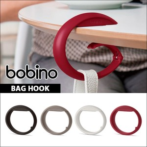 Rex Bag Hook Bag Hook