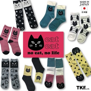 Coral Color Neko Series Crew Socks Animal Cat