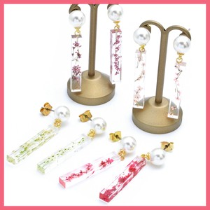 Gift Show Pearl Dry Flower Stick Pierced Earring