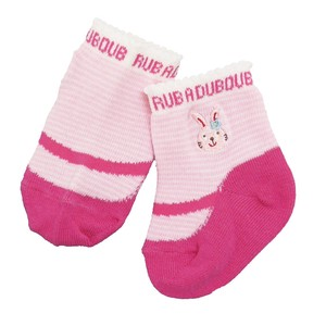 Baby Shoes Socks Pink