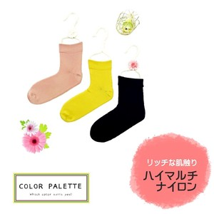 New Color Multi Crew Socks Color Pallet
