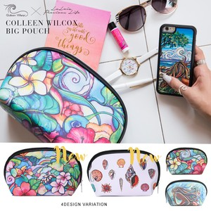 Collaboration Big Pouch