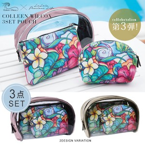 Collaboration Pouch 3-unit Set