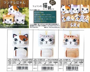 Cat Soft Toy Commuter Pass Holder 3 Types