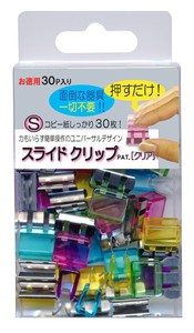 Slide Clip Clear Type-S (30pcs pack)