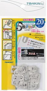 5sheets  Clip (20pcs pack)