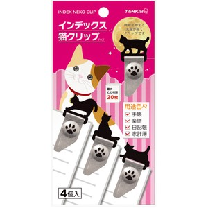 Index Cat Clip (4pcs pack)