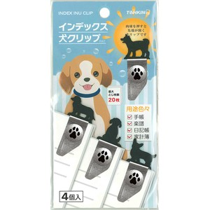 Index Dog Clip (4pcs pack)