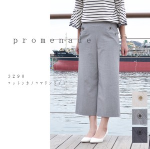 2018 S/S Cotton Marine wide pants