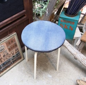 Circle Chair Pad