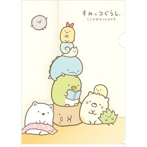 Sumikko gurashi A4 Clear Holder