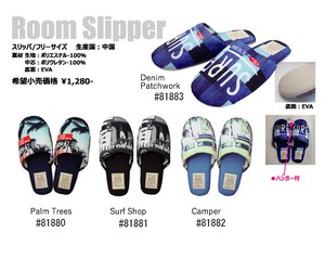 Digital Print Slipper