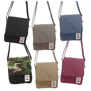 Multiple Functions Pouch