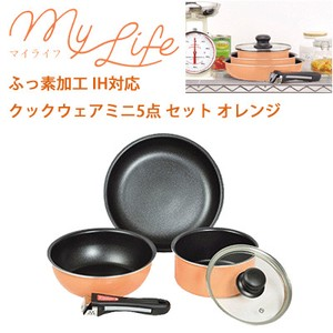 PEARL KINZOKU Life Fluorine Processing IH Supported 5-item Set Handle