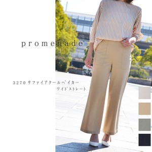 2018 S/S Sapphire wide pants