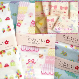 Japan Tenugui (Japanese Hand Towels) Handkerchief