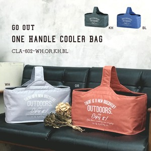 Denim Cooler Bag Out Handle Cooler Bag