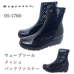 Wave Sole Mesh Bag Fastener Boots