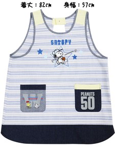 Character Apron Snoopy Size L