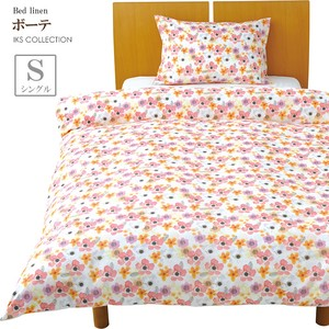 Bedspread Cover Single Floral Pattern Watercolor