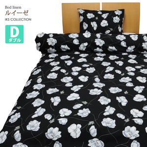 Bedspread Cover Double Life Floral Pattern