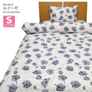 Bedspread Cover Single Life Floral Pattern