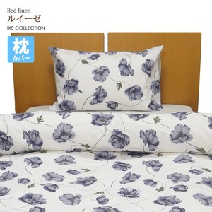 Pillow Case Life Floral Pattern