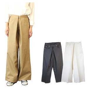 Popular wide pants Color Beautiful Legs