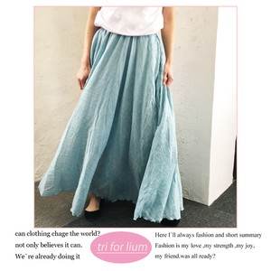 Color Material Soft Long Skirt