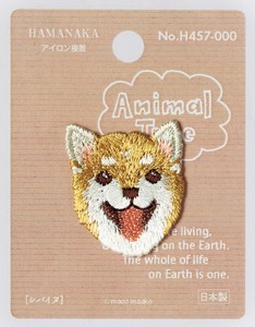 Animal Tree Patch Adhesion Animal