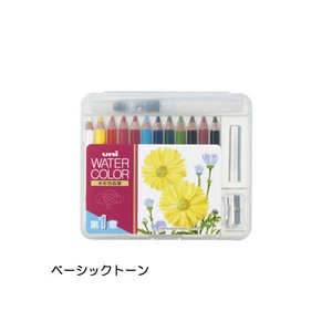 MITSUBISHI uni Water Color Compact Set 12 Colors Watercolor Colored Pencil