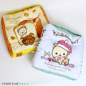 Rilakkuma Sheet Cushion