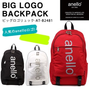 Big Print Pack Bag Storage Backpack Large capacity S/S