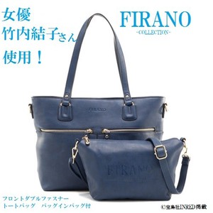 Use Italy Double Fastener Bag Purse