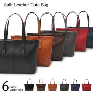 Leather Tote Bag Leather Tote Bag