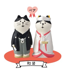 Wedding Mascot Japanese Clothing Cat CAT
