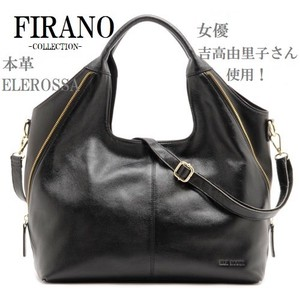 Use Fastener Cow Leather Tote Bag Collection