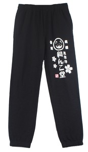 WANKODO Fleece Pants
