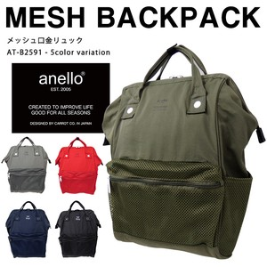 Mesh Base Backpack Light-Weight Large capacity A4 Unisex S/S