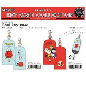 Each Color 10 Pcs Snoopy Key Case Admission