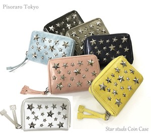 Star Studs Coin Case Wallet Coin Purse Studs