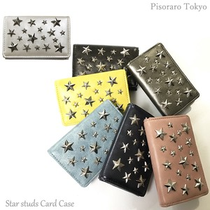 Star Studs Card Case Business Card Holder Studs