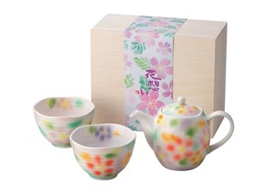 Hand-Painted Set Wood Boxed Pot Gift