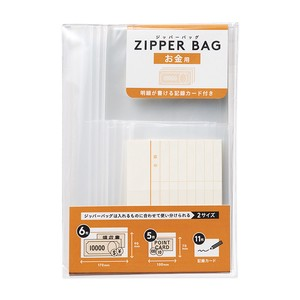 Storage Zipper Bag Included