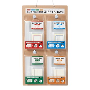 Storage Zipper Bag Set Exclusive Use Tools/Furniture Attached