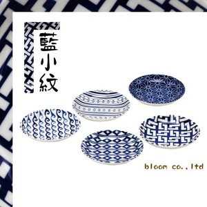 Komon Serving Plate Hemp Wave Pattern Connection Nail Pull Plate Mino Ware
